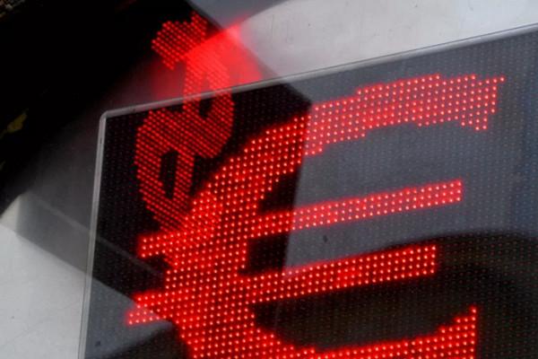 Коллапс воктябре: предсказан крах банковской системы