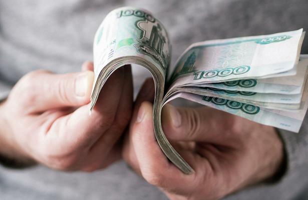 Россиянам разрешили оставлять себе начисленную поошибке пенсию