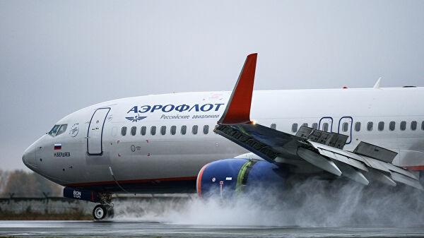 «Аэрофлот» возобновит продажу льготных билетов наДальний Восток