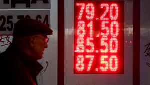 Курс доллара снизился до73,46рубля вначале торгов