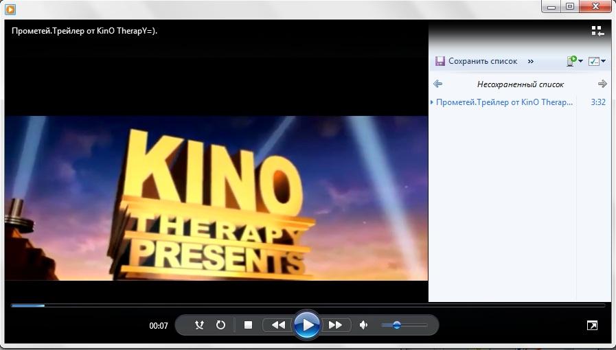 tch free movies online Windows 7 - Windows 7 Download