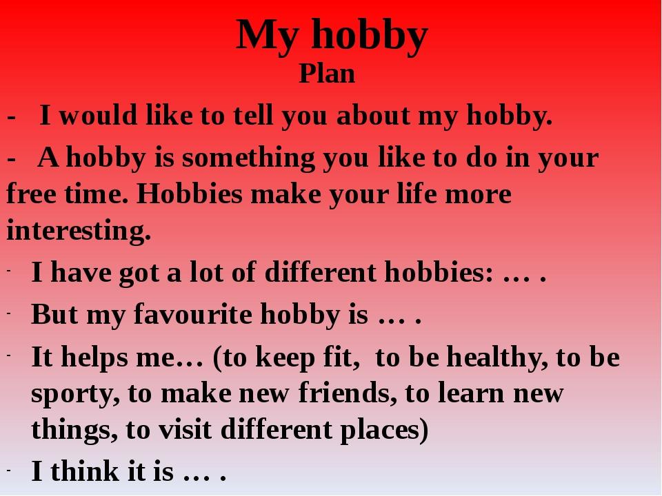 Short essay my hobby dancing - ladjoulesagaticoruralamo