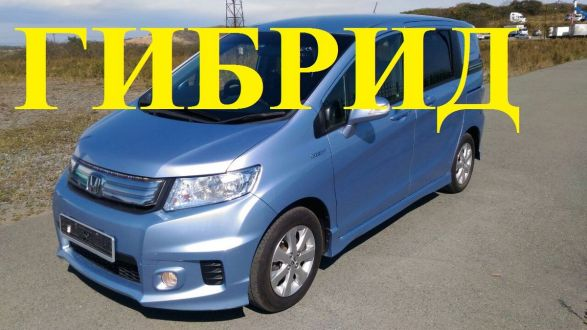 Продажа Хонда Фрид Спайк 2012 в Петропавловске