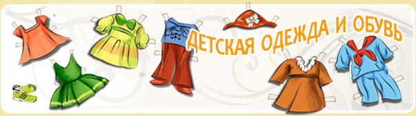 Gusti официальный интернет-магазин детская одежда gusti