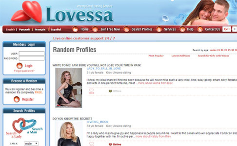 Free online dating sites for serious relationships