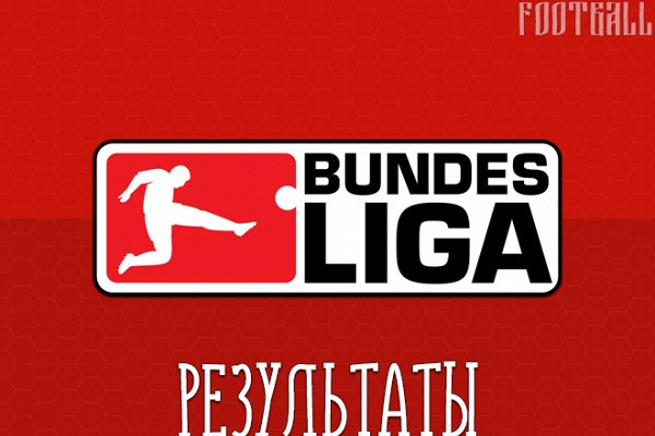 «Бавария» и«Боруссия» Дортмунд вышли влидеры