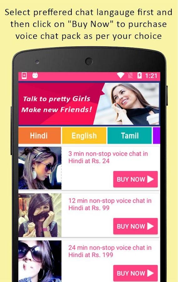 Flirty9 - Free online flirt and dating community