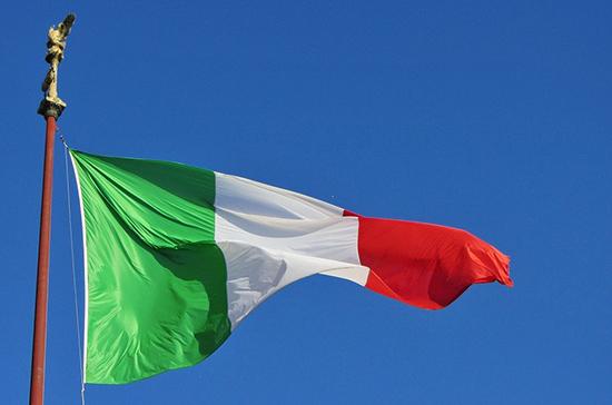 Итальянские депутаты просят перевести ихнаудалённую работу