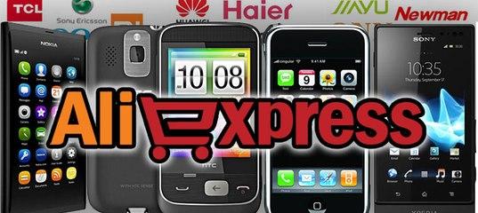 Русифицированы ли телефоны на алиэкспресс