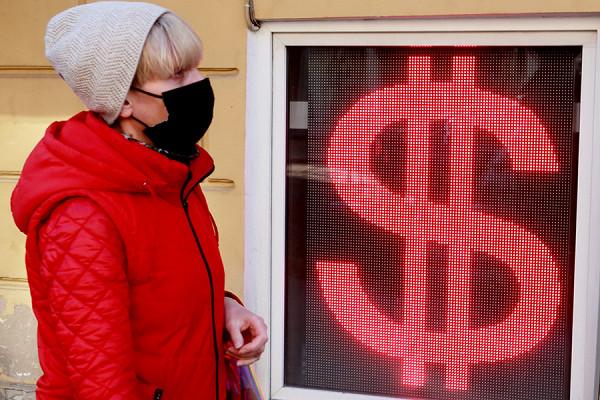 Курс доллара: урубля появились новые проблемы