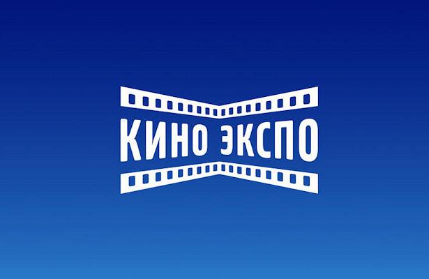 Кино Экспо: чтогодгрядущий намготовит