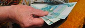 Сотрудниками полиции вПодмосковье задержана гадалка, подозреваемая всерийном мошенничестве