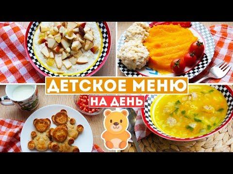 Быстрый рецепт ужина для ребенка