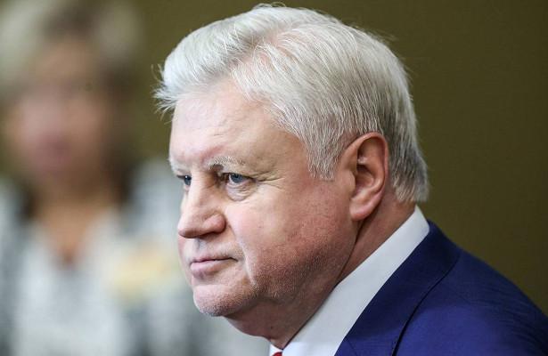 Миронов предложил передавать пенсию понаследству