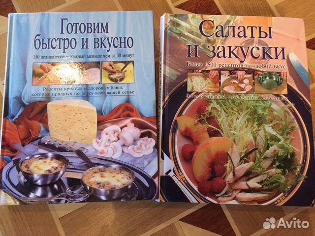 Рецепт вкусно и быстро
