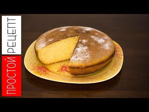 Быстрый рецепт кекса на молоке