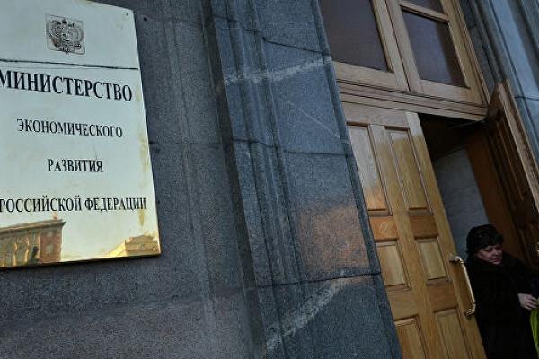Посол России вВашингтоне назвал деструктивными экспортные ограничения Минторга США