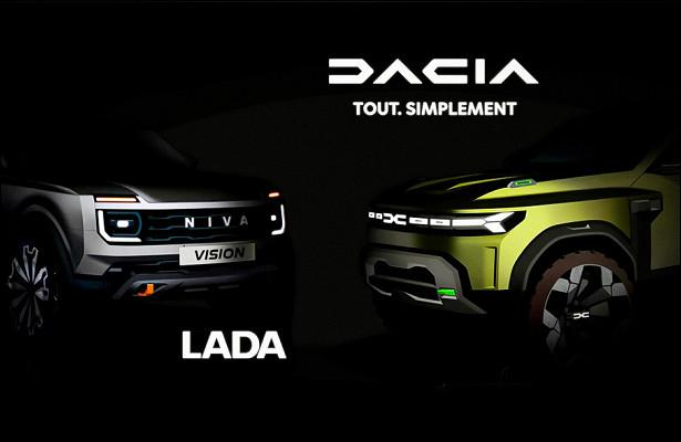 Lada иDacia получат одну платформу надвоих