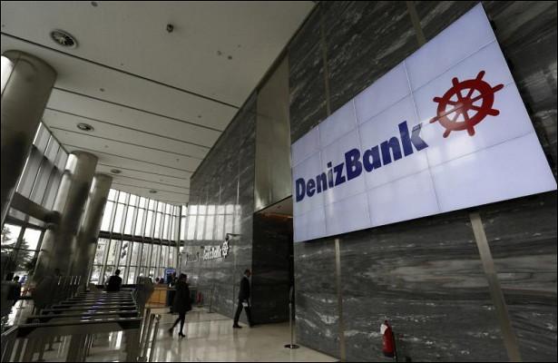 Denizbank сохранит свое название после продажи