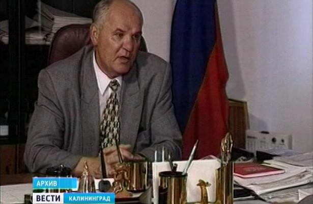ВКалининграде состоялся вечер памяти, посвящённый 85-летию соднярождения первого губернатора