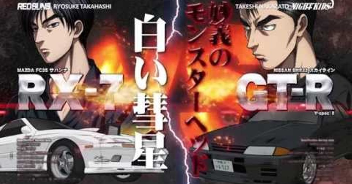 Extra quality initial d2 racer legend 2011 english