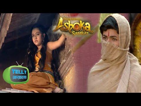 Samrat ashoka serial title song mp3 free download