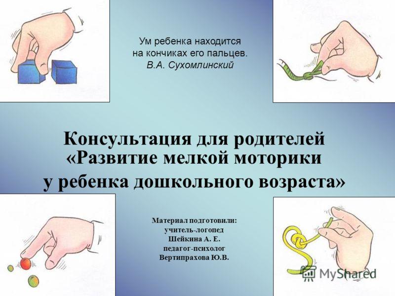 интернат для детей дзержинский р-н ярославль