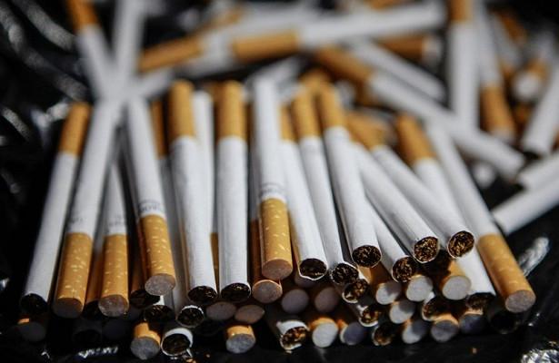 Табачные изделия максимальная розничная цена сигареты american blend купить
