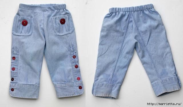 бардовые брюки школьная форма для девочек
