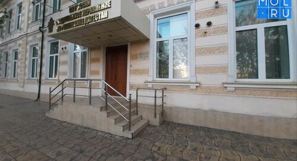 Организатор конных прогулок вДагестане стал фигурантом уголовного дела