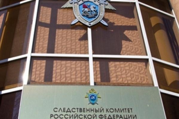Следственный комитет раскрыл заработки руководителей Астраханского СУ