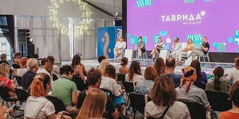 Премию «Легенды Тавриды» вручили деятелям культуры вМоскве