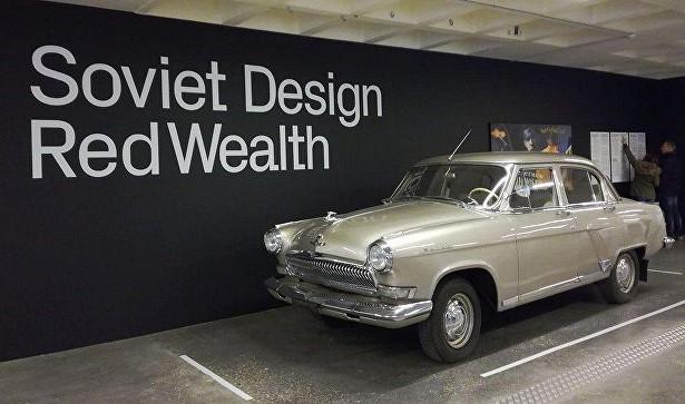 Советский дизайн подбоком уЕСиНАТО: уроки времени иискусства