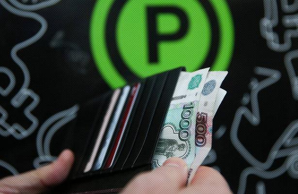 ВРоссии вновь отложили выплаты советских вкладов