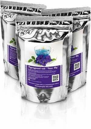 Пурпурный чай чанг шу отзывы январь