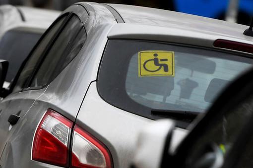 ВГосдуме упростили процедуру получения инвалидности