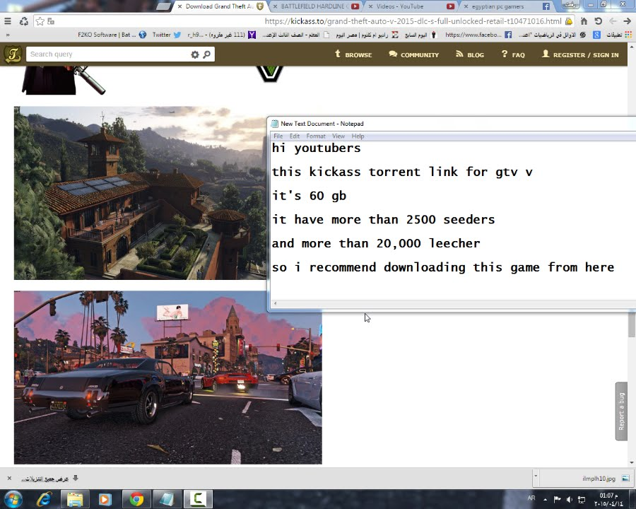 GRAND THEFT AUTO V + Update – PC – RELOADED –