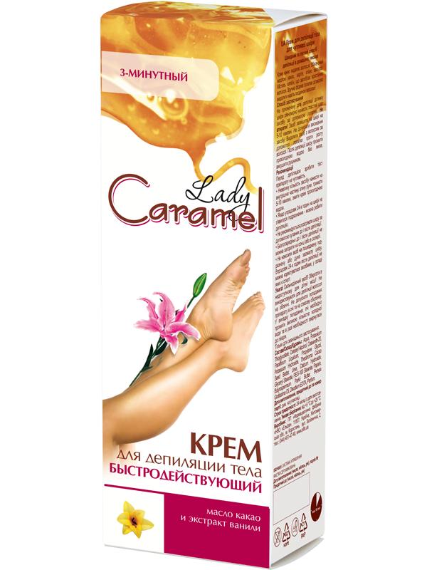 Крем для депиляции тела карамель