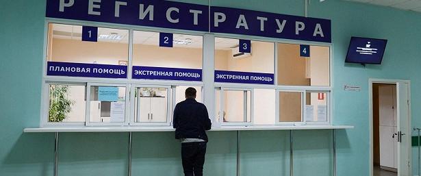 ВСеверной Осетии приостановили оказание плановой медицинской помощи