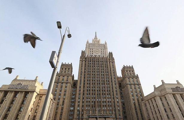 Россия высылает двух колумбийских дипломатов