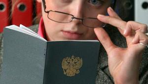 Россияне смогут внести изменения втрудовые книжки