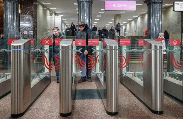 Москвичи смогут оплачивать проезд вметро виртуальной картой «Тройка»