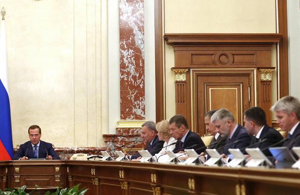 Кабмин утвердил меры дляроста инвестиций восновной капитал