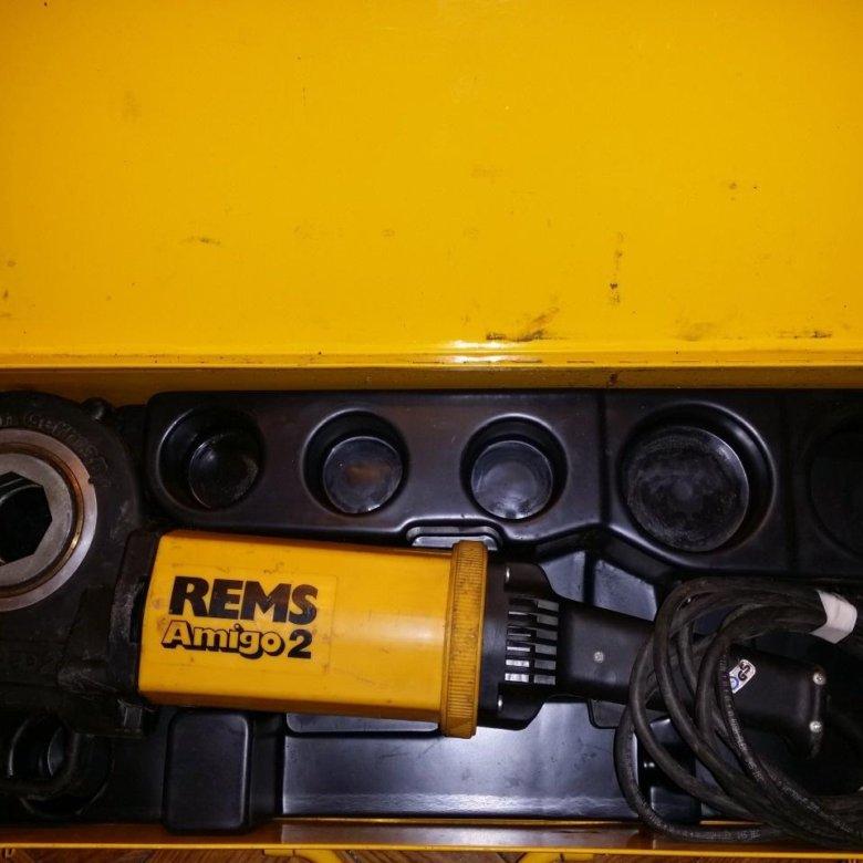 Rems amigo 2 user manual
