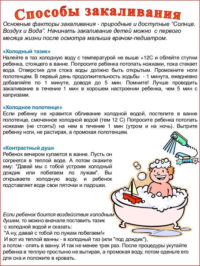 ботинки котофей артикул 062013-32 отзывы