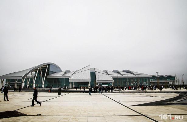 ВРостове открыли продажу авиабилетов вБолонью