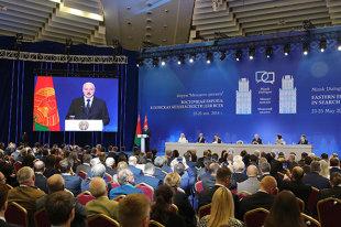 Участники минского форума рассказали обезальтернативности мирным переговорам