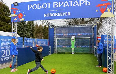 Около 6тысяч человек посетили Парк футбола вВолгограде впервый день работы