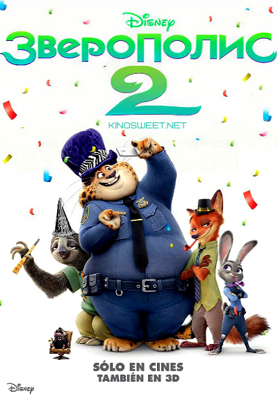 D/Zootopia Movie Download/watch Full Free Storify