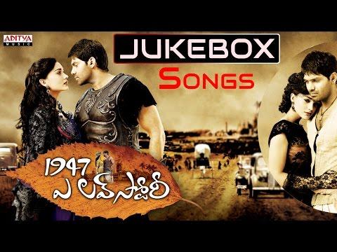 42 A Love Story - Lyrics of Hindi Film Songs